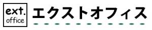 extoffice-logo