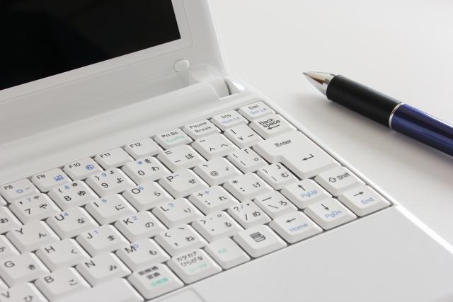 益田市でパソコン修理をするなら訪問サービスを行っているエクストオフィスへ