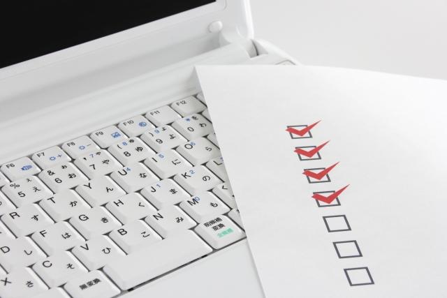 萩市でパソコン修理を依頼するなら訪問サポートも行っているエクストオフィスへ(出張サービスの料金に関するご相談も承ります)